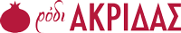 Logo Ρόδι Ακρίδας
